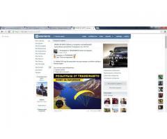 Продвижение группы Вконтакте в Калининграде