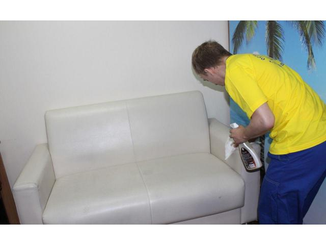 Уборка помещений, мытье окон