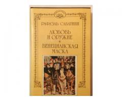 Собрание сочинений Сабатини 10+ 2