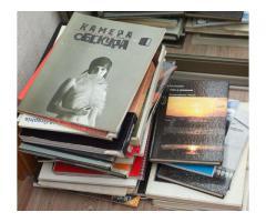 Продаю фототехнику и литературу по фотографии