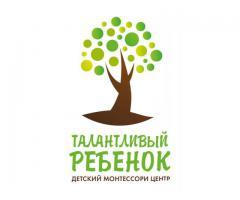 Монтессори-педагог (воспитатель) в частный сад