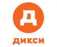 Продавец - кассир (Все районы/Обучение/Подработки)