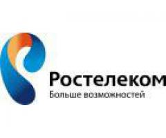 Оператор call-центра (Санкт-Петербург)